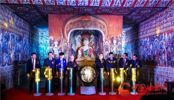 中国敦煌石窟保护研究基金会常书鸿敦煌艺术专项基金成立暨花开敦煌产品上市