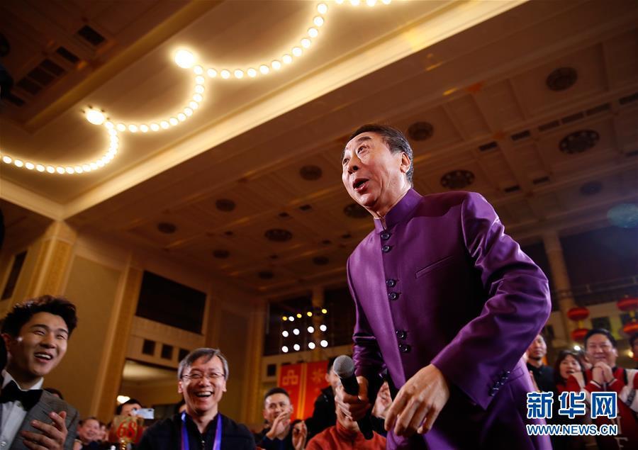 """(文化)(4)""""百花迎春——中国文学艺术界联合会2020春节大联欢""""在京举行"""