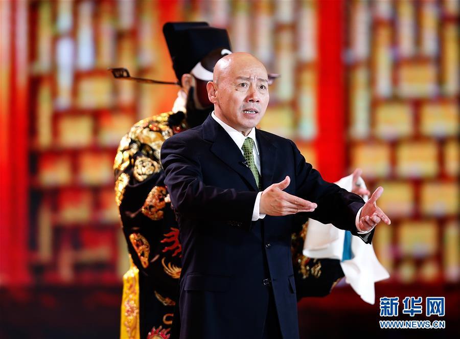 """(文化)(5)""""百花迎春——中国文学艺术界联合会2020春节大联欢""""在京举行"""
