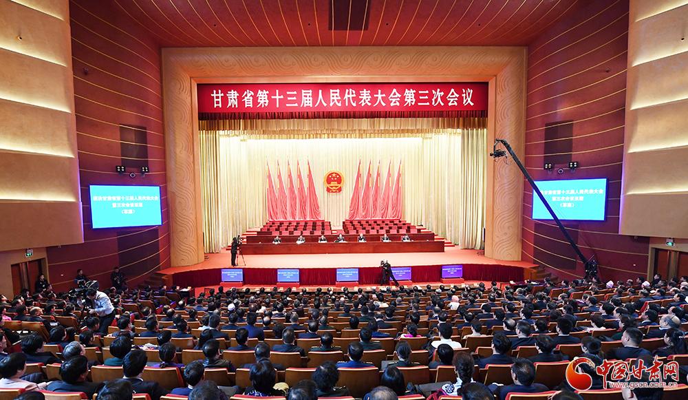 【聚焦2020甘肃两会】省十三届人大三次会议举行预备会议 林铎主持(图)