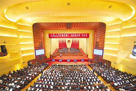 政协甘肃省十二届三次会议隆重开幕