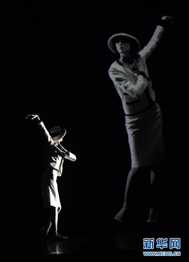 (文化)(1)扎哈洛娃将亮相中国国际芭蕾演出季