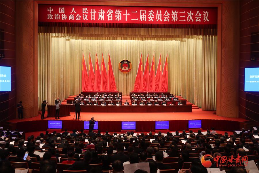 【聚焦2020甘肃两会】政协甘肃省十二届三次会议召开第二次全体会议