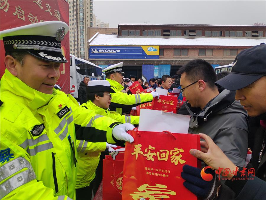 【聚焦2020春运】甘肃省暨兰州市春运交通安全宣传活动启动