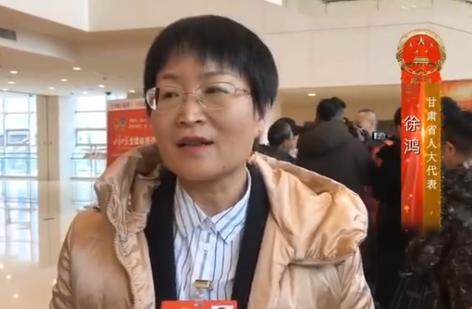 人大代表徐鸿:政府的脱贫决心让我们感动