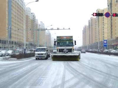 无极4娱乐官网下载地址新区:昼夜除雪暖意浓