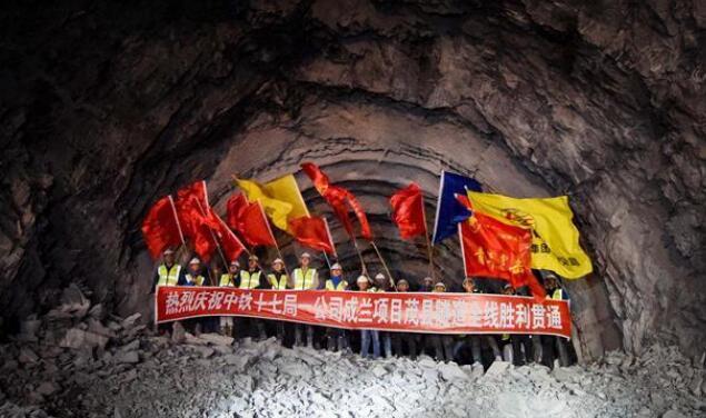 74个月穿越龙门山断裂带 成兰铁路重难点茂县隧道贯通