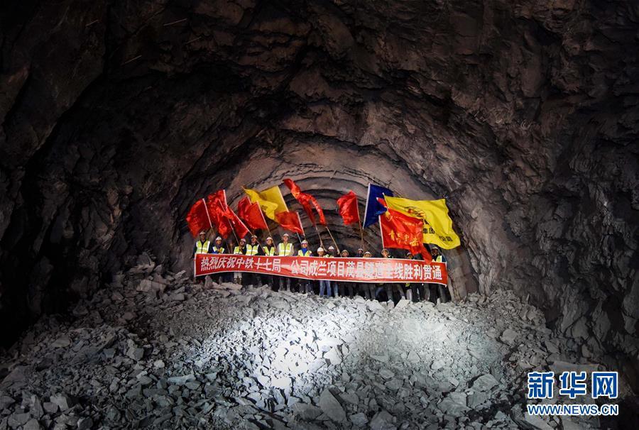 (图文互动)(1)74个月穿越龙门山断裂带 成兰铁路重难点茂县隧道贯通
