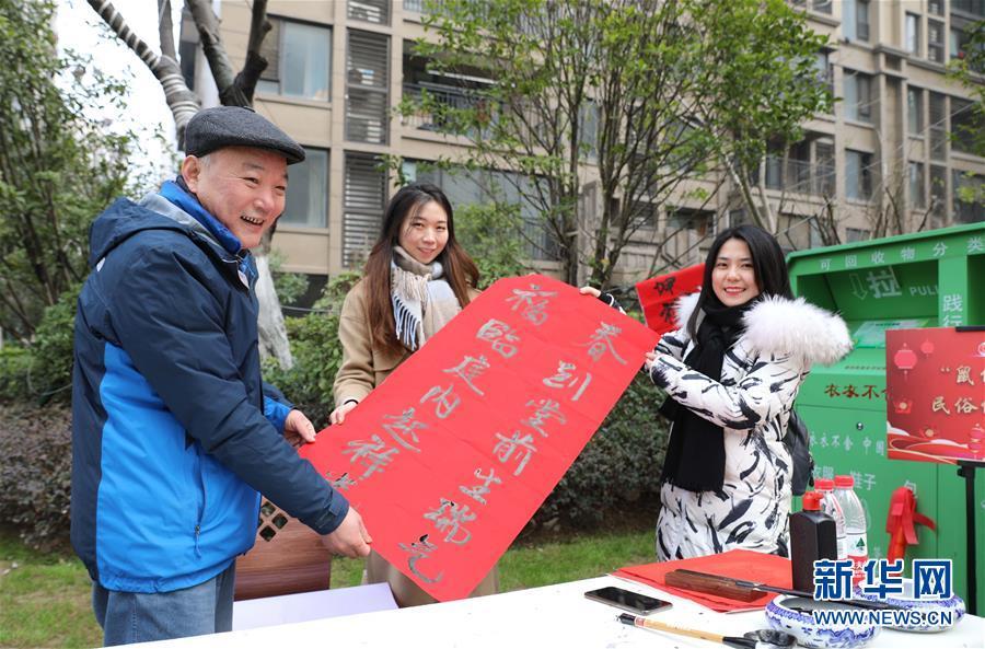 (社会)(3)合肥:赏民俗 迎新春