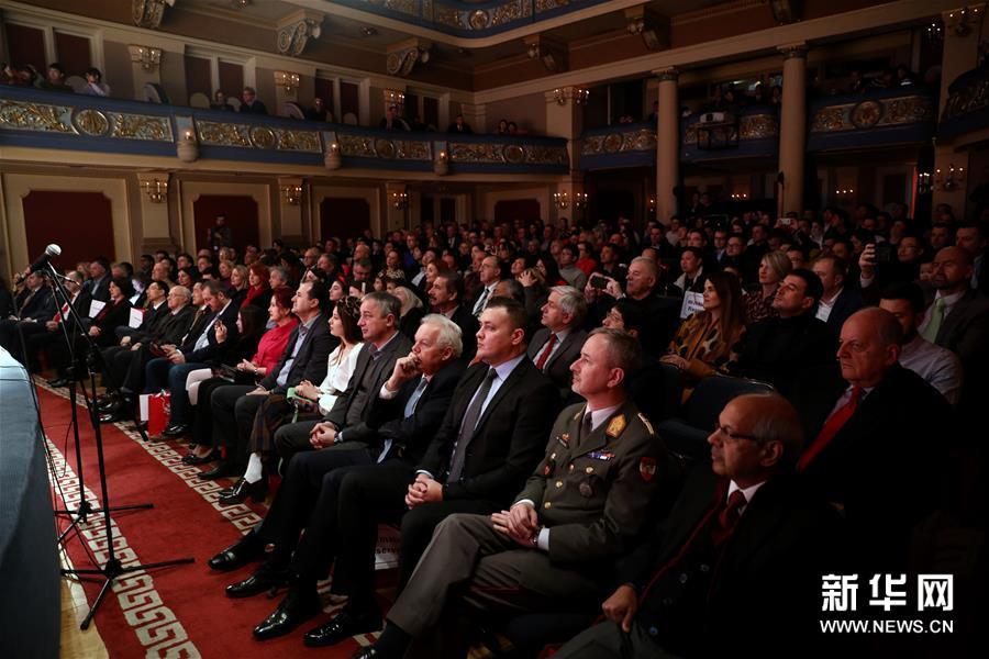 (国际)(4)《魅力丝路·陇上行》音乐会在萨拉热窝举行