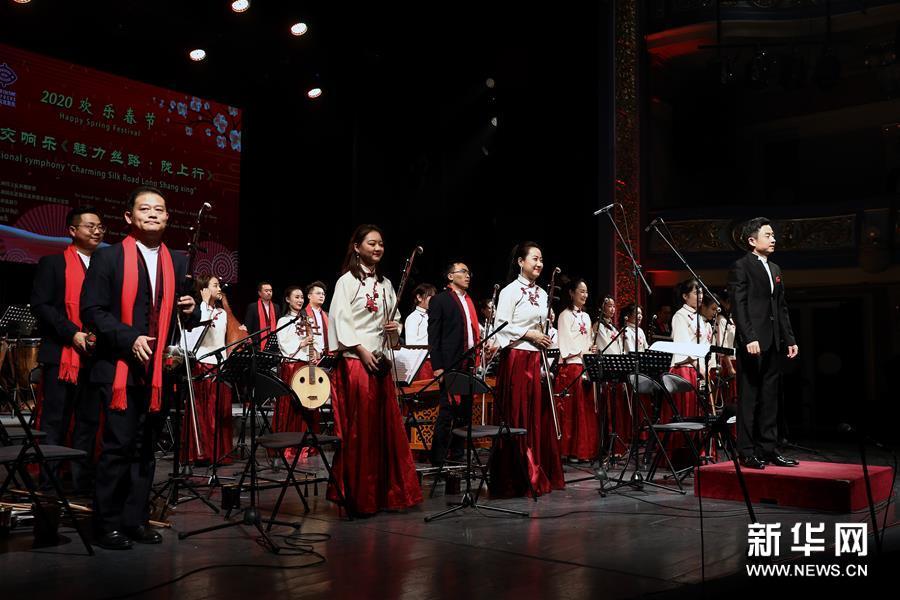 (国际)(5)《魅力丝路·陇上行》音乐会在萨拉热窝举行
