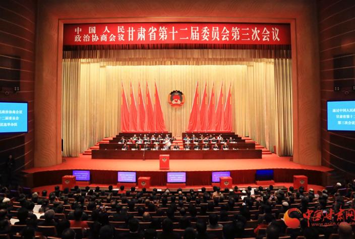 陈青当选为政协甘肃省第十二届委员会副主席 王建太当选为政协甘肃省第十二届委员会秘书长