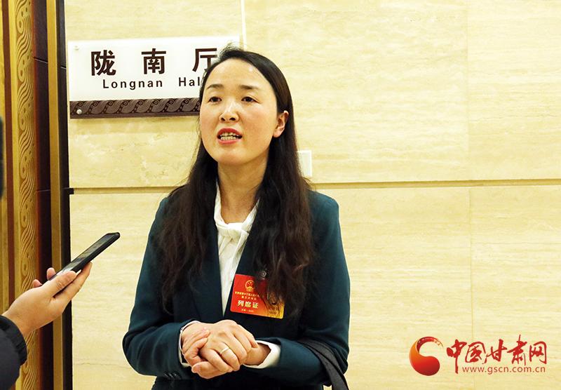 【聚焦2020甘肃两会】梁倩娟:营造良好营商环境 助力中小企业健康发展