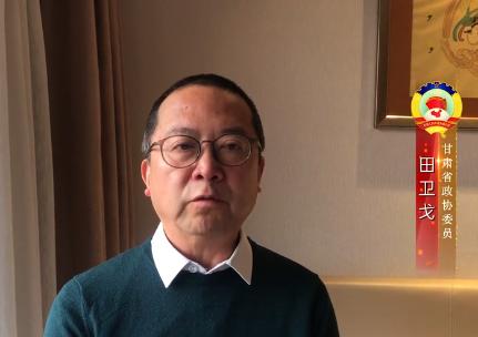 【聚焦2020甘肃两会】省政协委员田卫戈 :让艺术改变生活