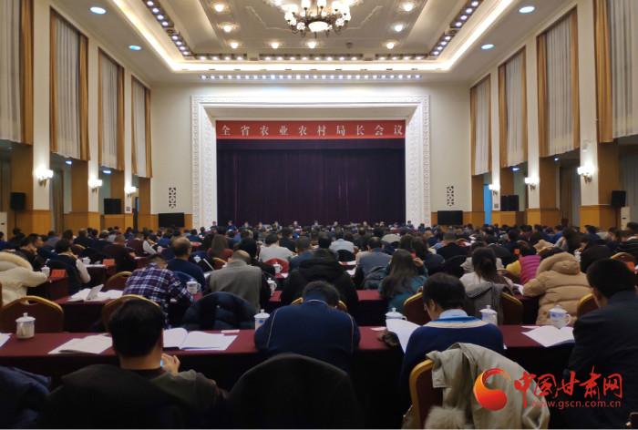 甘肃省农业农村局长会议在兰州召开(图)
