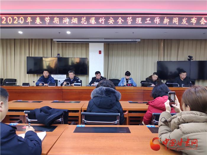 http://www.lzhmzz.com/lanzhouxinwen/66055.html