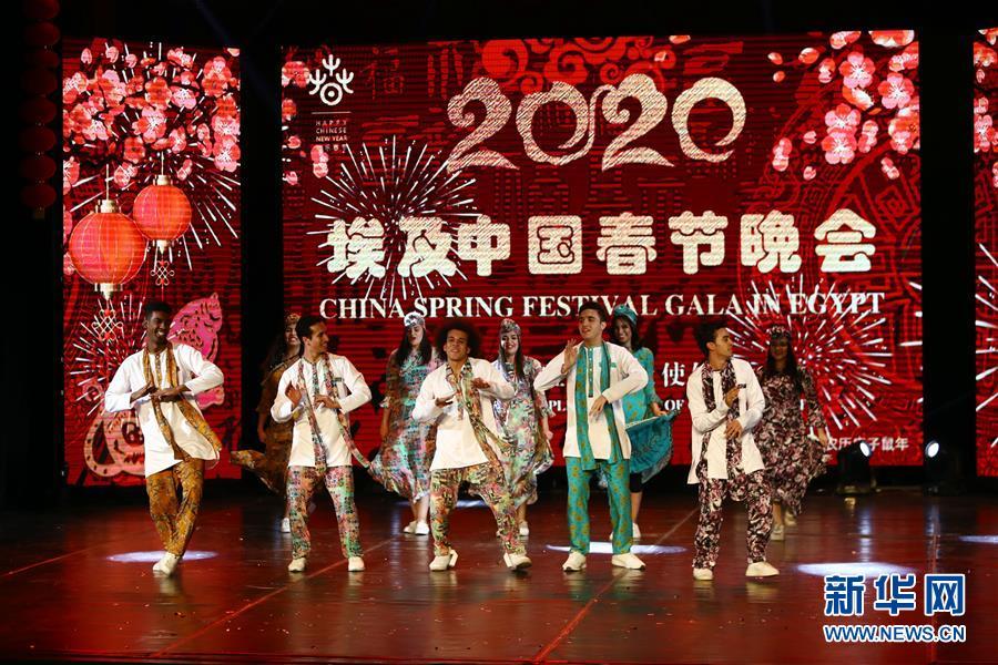 (国际)(2)2020埃及中国春节晚会在开罗举行
