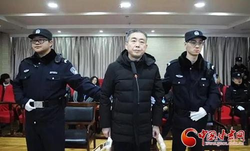 酒泉市委原常委、敦煌市委原书记詹顺舟受贿案一审开庭(图)