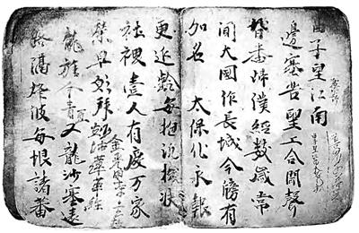 导夫先路的敦煌学大家——读饶宗颐先生敦煌学论著的几点心得