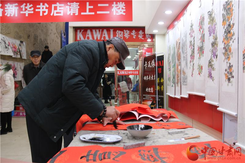 这个春节不打烊!甘肃新华书店发起多场惠民活动