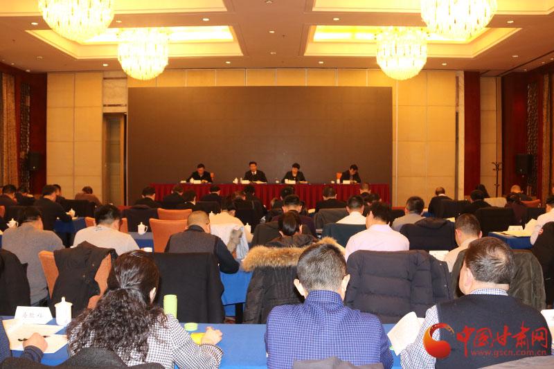 """甘肃省文明办主任会议在兰召开  部署2020年""""十个方面""""重点工作(图)"""