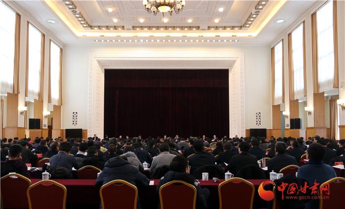 全省宣传部长会议在兰召开 陈青出席并讲话(图)