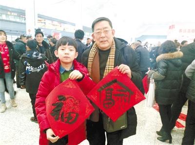 兰铁集团携手省书法家协会举办公益活动