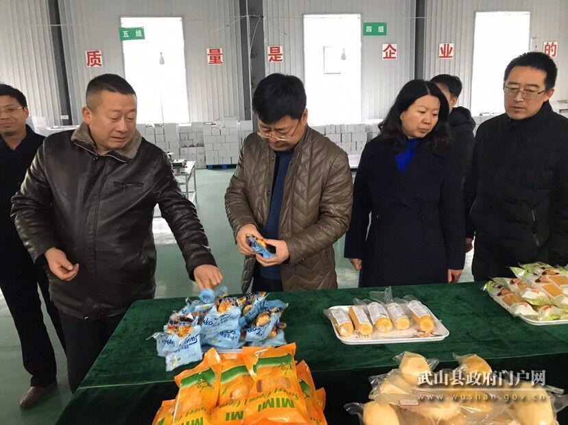 天津宝坻·甘肃武山东西扶贫协作座谈会召开
