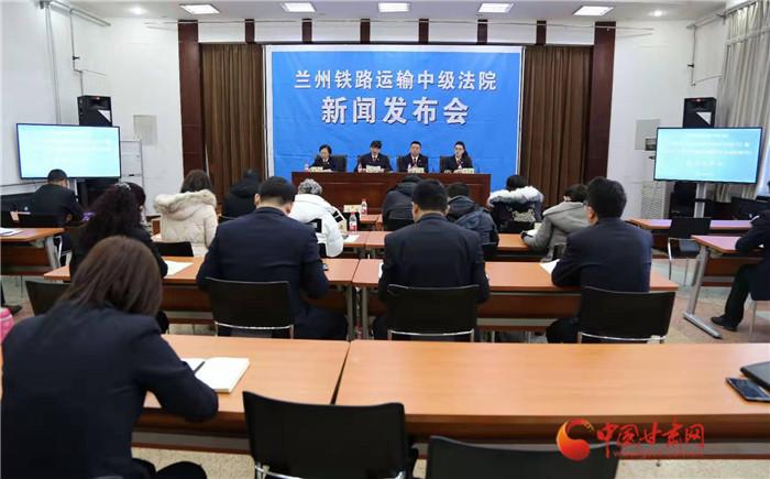 兰铁中院:行政诉讼案件政府败诉集中在土地和房屋征收领域
