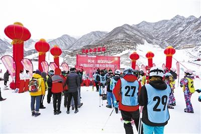 黄河三峡第四届冰雪运动节暨大众滑雪比赛在抱龙山凤凰岭滑雪场举办