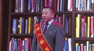 坚守讲台育桃李——记西北师范大学马克思主义学院院长王宗礼