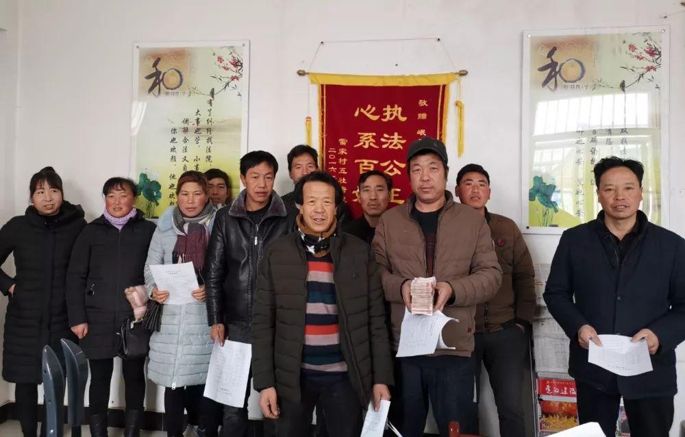 """点赞!22名农民工兄弟在定西岷县法院领取了""""新春大礼"""""""