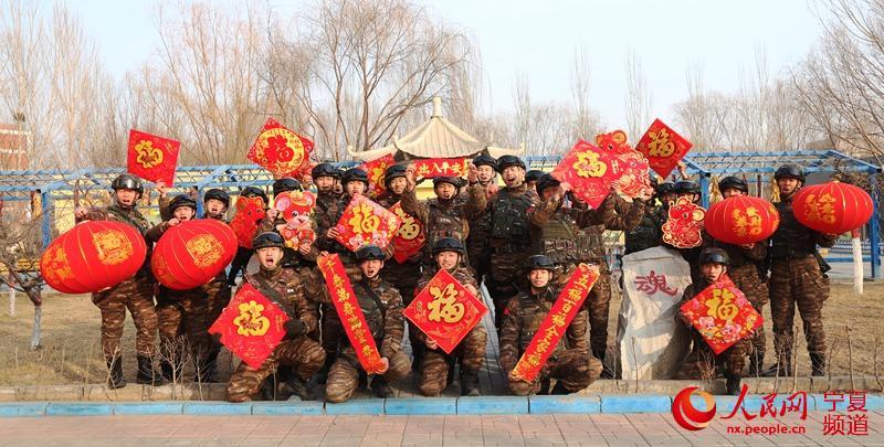 宁夏武警官兵迎新春