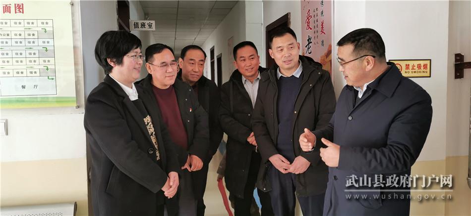 武山县领导看望慰问社会福利综合服务中心供养人员