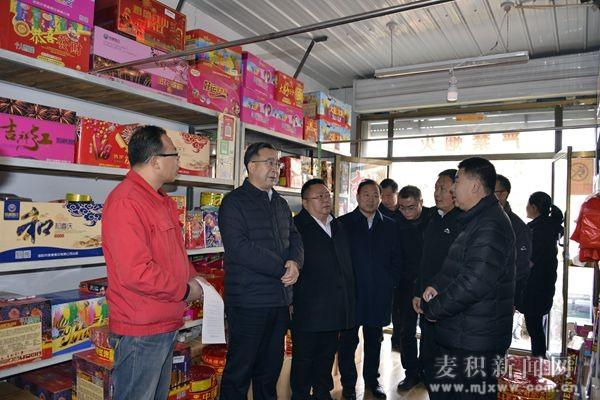 张智明带队开展春节前安全生产检查