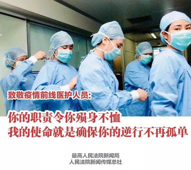 致一线医务工作者:我的使命,是让你的逆行不再孤单