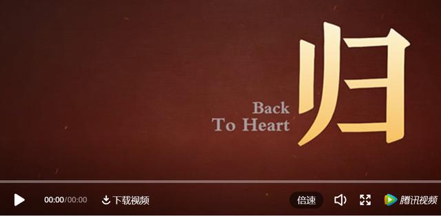 独家视频丨春节为什么回家?这不仅仅只是一个温暖的答案!