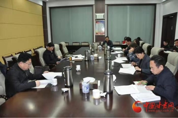 甘肃省商务厅研究部署新型冠状病毒感染的肺炎疫情联防联控工作