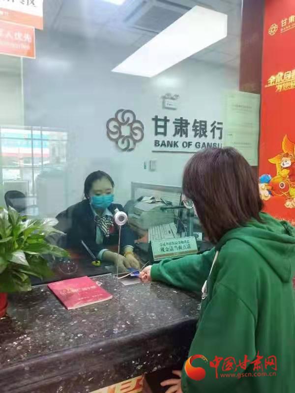 抗击新冠肺炎疫情 甘肃银行在行动
