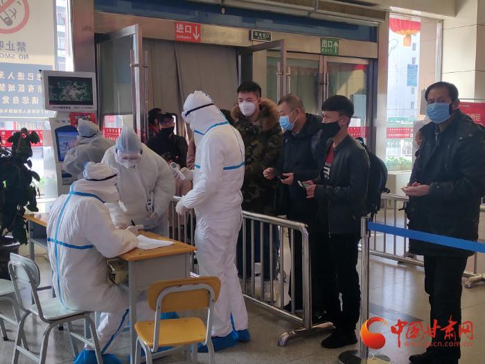 兰州:客运发班减少 疫情防控力度不减