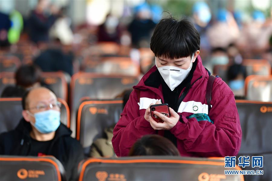 (新型冠状病毒感染的肺炎疫情防控)(4)甘肃首批医疗救治队驰援湖北