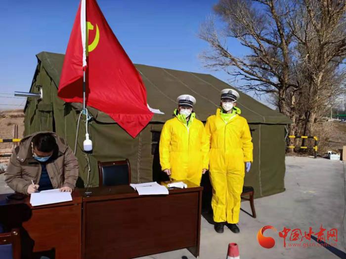 甘肃公安 5.9万人次出动 全力战疫情保稳定