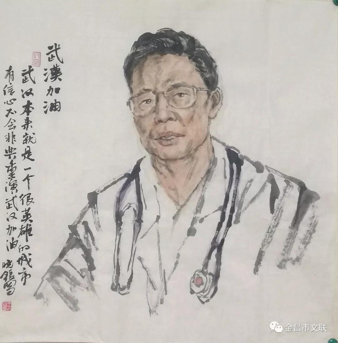 """众志成城,全民战""""疫""""——金昌书画家在行动"""