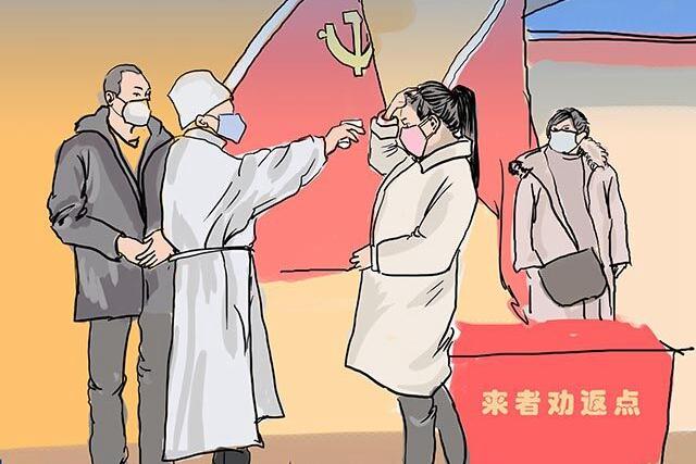 手绘漫画|甘肃防控疫情宣传标语口号系列海报