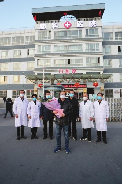 好消息!甘肃省首批3例确诊患者治愈出院