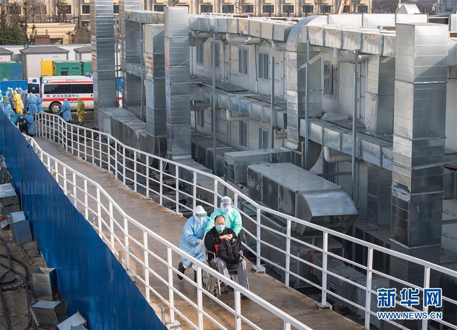 (聚焦疫情防控·新华视界)(3)武汉火神山医院开始收治新型冠状病毒感染的肺炎确诊患者