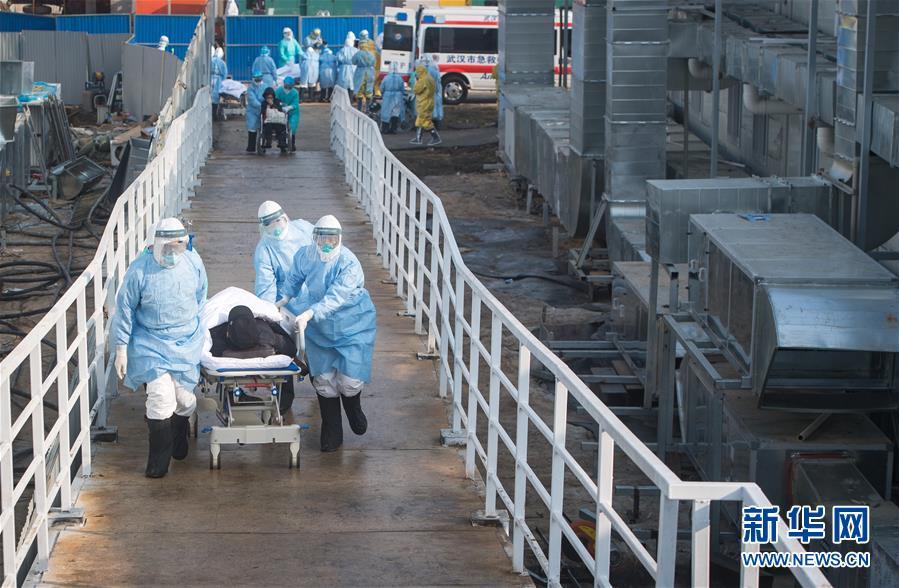 (聚焦疫情防控·新华视界)(4)武汉火神山医院开始收治新型冠状病毒感染的肺炎确诊患者