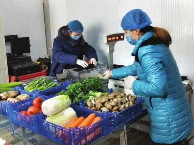 兰州:防控疫情宅在家 买菜吃饭不用愁