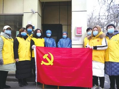 人人参与 打好疫情防控阻击战——兰州市抗击新型冠状病毒感染的肺炎疫情综述(八)