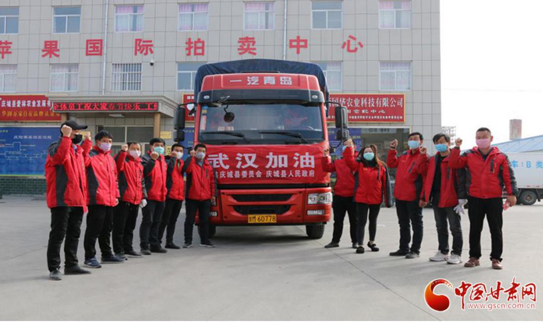甘肃省民政厅进一步规范捐赠款物使用管理